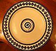 Dinner Plate Greek